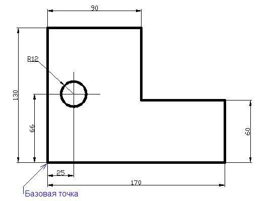 Как сделать простейший чертеж 887