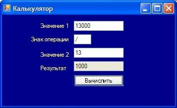 6 преобразование чисел из одной системы счисления в другую перевод произвольной позиционной системы счисления в