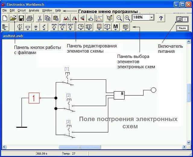 Как построить логическую схему в ewb 97